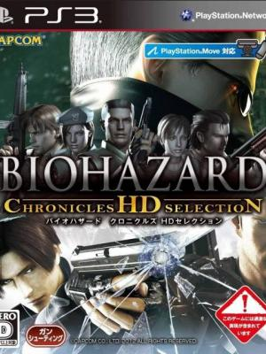 2 juegos en 1 RESIDENT EVIL CHRONICLES HD COLLECTION