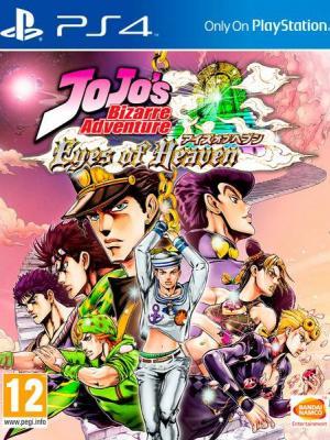 JoJo's Bizarre Adventure: Eyes of Heaven Bundle PS4