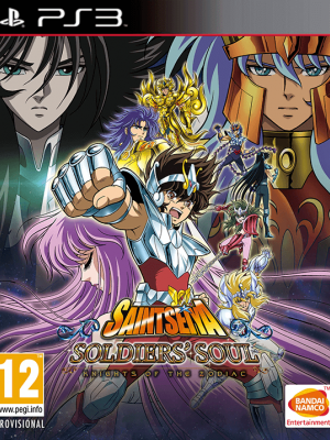 Saint Seiya Soldiers Soul PS3 Audio Latino
